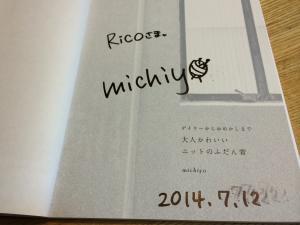 michiyo6.jpg