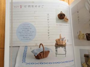 mkagobook2.jpg