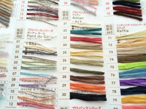 yarn-samp3.jpg