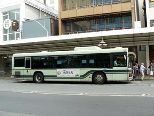 rie8997.jpg
