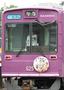 rie9006.jpg