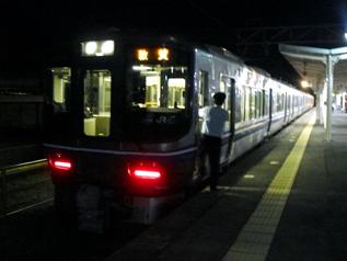 rie9109.jpg