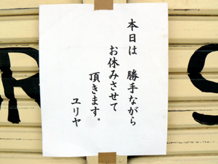 rie9148.jpg