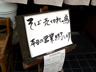 rie9241.jpg
