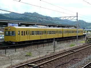 rie9340.jpg