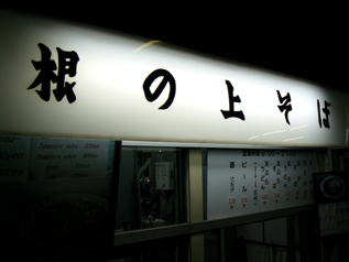 rie9344.jpg