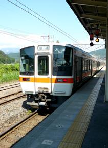 rie9352.jpg