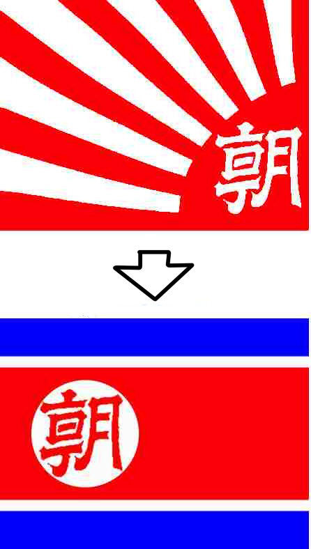 NHK紅白で椎名林檎が『旭日旗』衣装。韓国全国民が悔し涙を流して発狂!  [832445921]YouTube動画>5本 ->画像>17枚