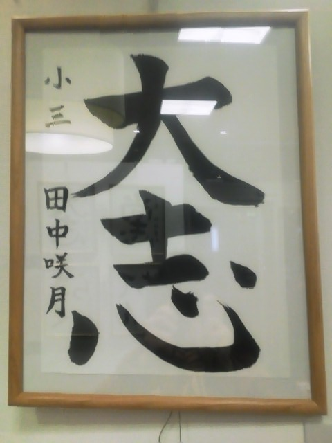NEC_1077田中咲月