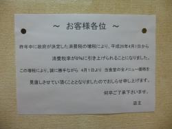 P1037.jpg