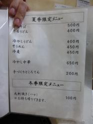 P1039.jpg