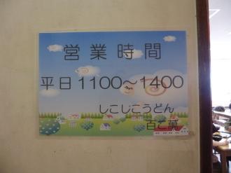 P10705.jpg