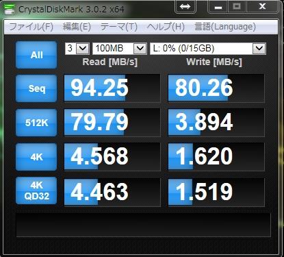 SanDisk_Micro16GB.jpg