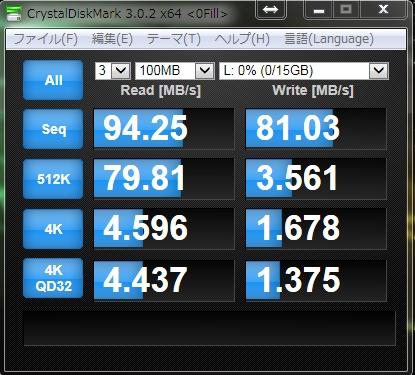 SanDisk_Micro16GB_0fill.jpg