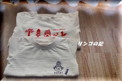 フロッキーTシャツ