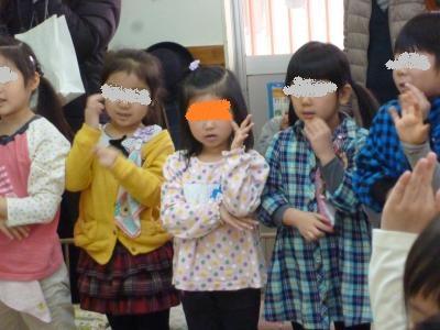 姫2号・英語教室②