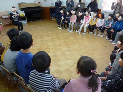 姫2号・英語教室①