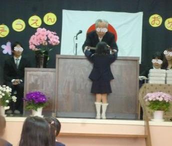 姫2号卒園式①