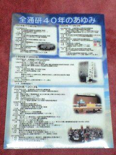 moblog_71adee96.jpg