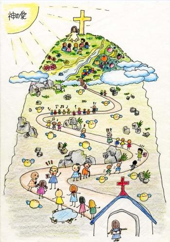 002教会の主の山ppt