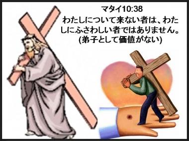 502弟子の道 - コピー