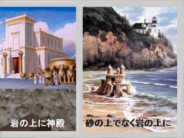 31生ける宮(2)
