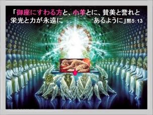 ★小羊の御座s
