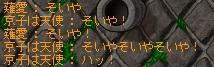 2014-01-23-04.jpg
