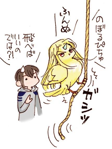 登れるぴちゅ!