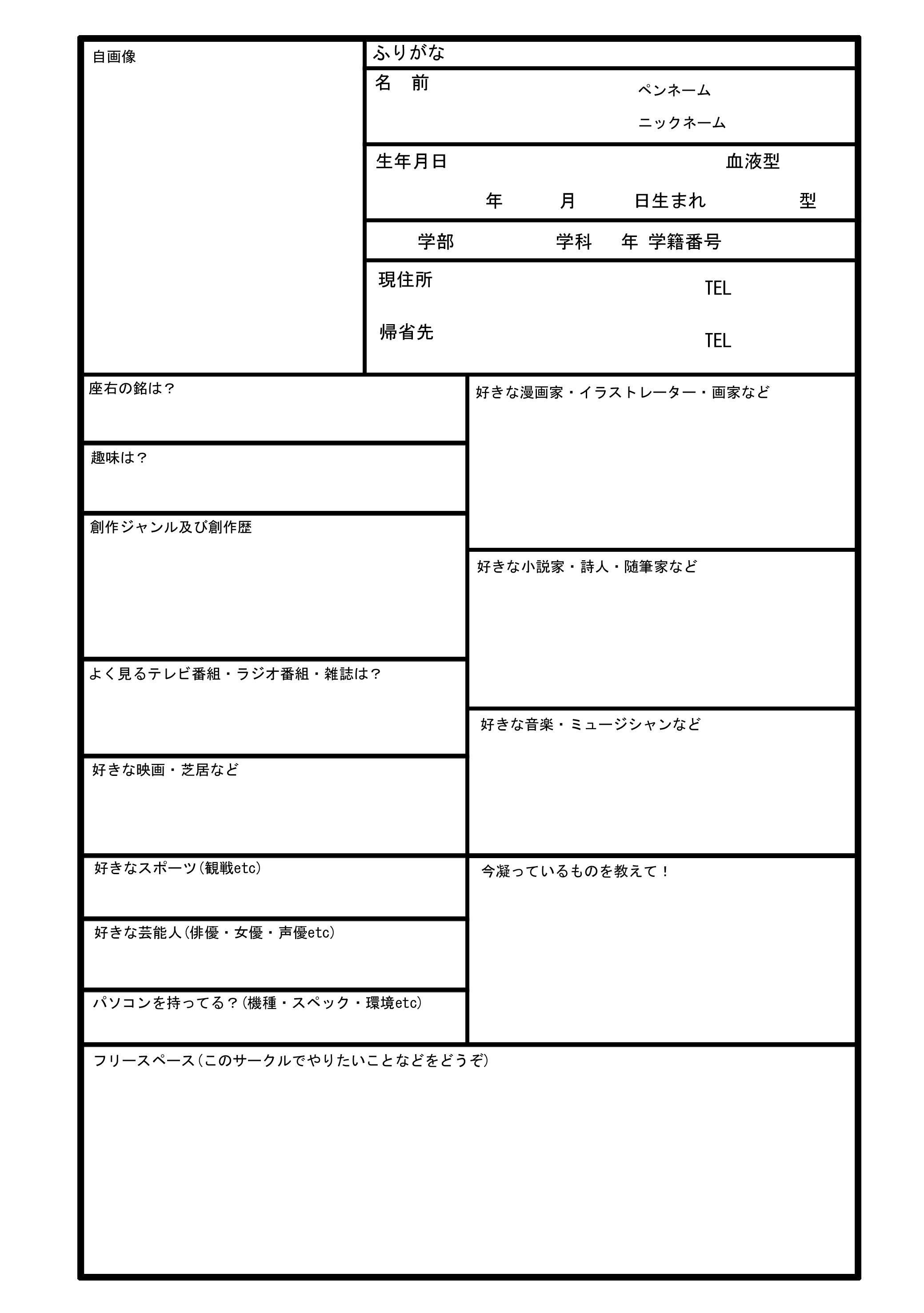 印刷 web 印刷 pdf : テンプレート置場 - 東洋大学 ...