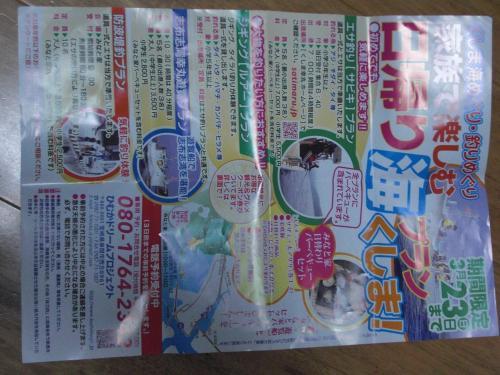 CIMG3100_convert_20140222194228.jpg