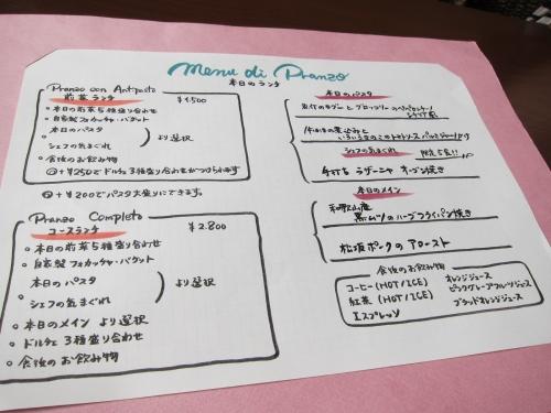 IMG_4148.jpg