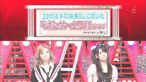 11/12 クイズ ALL FOR ONE(道重...