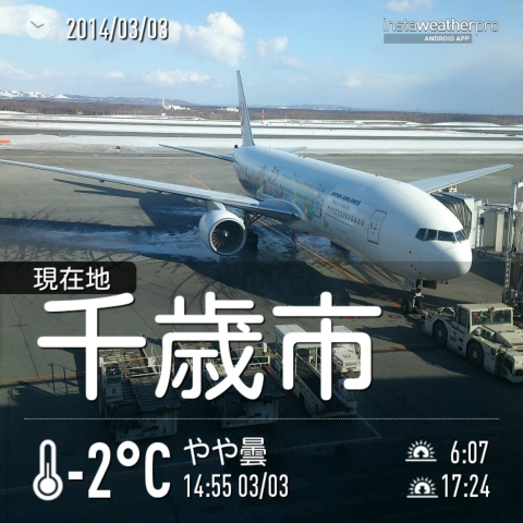 instaweather_20140303_145634.jpg