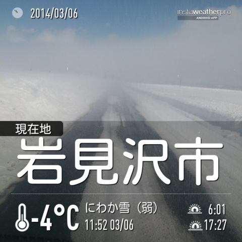instaweather_20140306_115339.jpg