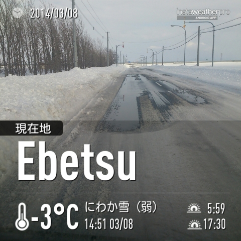instaweather_20140308_145148.jpg