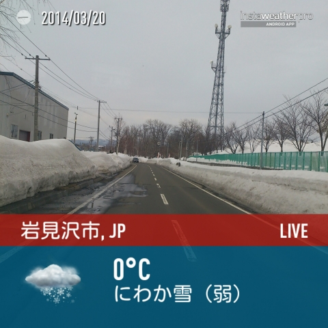 instaweather_20140320_154456.jpg