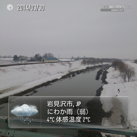 instaweather_20140330_152729.jpg