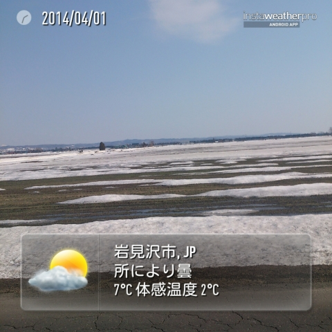 instaweather_20140401_143431.jpg