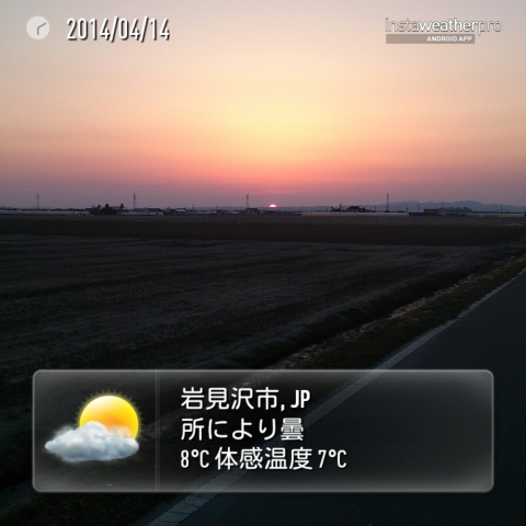 instaweather_20140414_181051.jpg