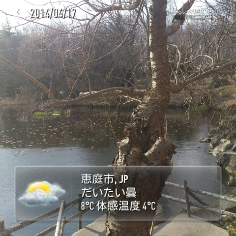 instaweather_20140417_160725.jpg