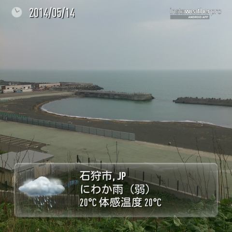 instaweather_20140514_145627.jpg