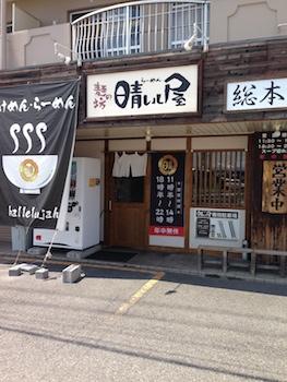 2014_6_24_1.jpg