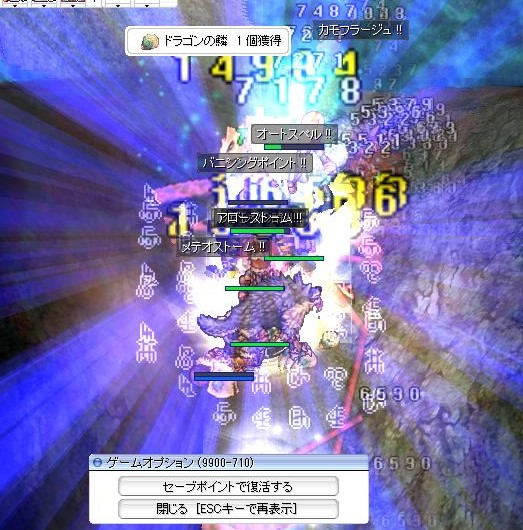 DPG狩り1-8