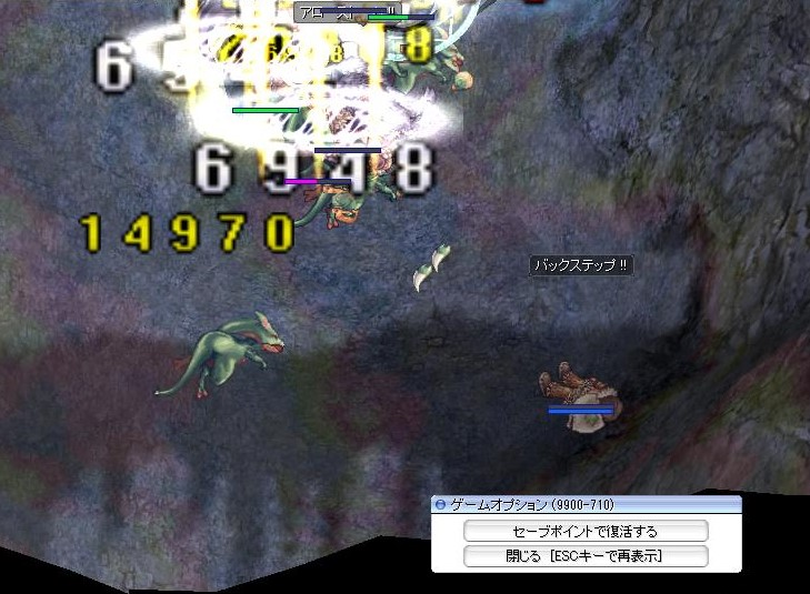 DPG狩り1-7