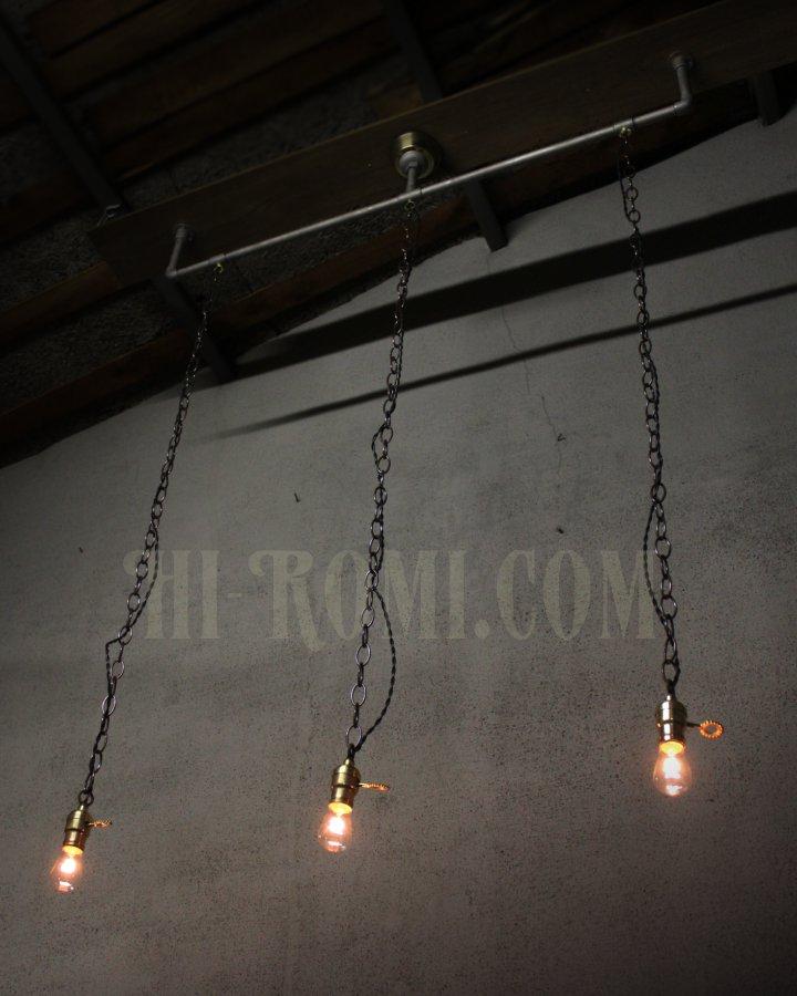 Hi-Romi.com ハイロミドットコム アメリカンアンティーク ヴィンテージ 照明 ランプ ライト 輸入 販売 修理 製作 什器 店舗設計 照明計画 ライティング リノベーション アトリエ オフィス / アメリカ買付 チェーン付ペンダントライト