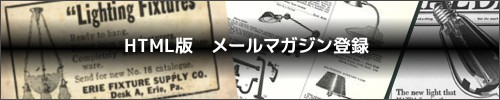 http://hi-romi-com.ocnk.net/product-group/75