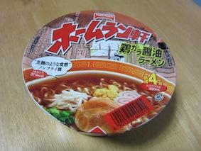 140913-9, 140907カップ麺、ホームラン軒S