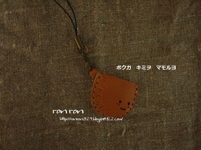 20140329photo1.jpg