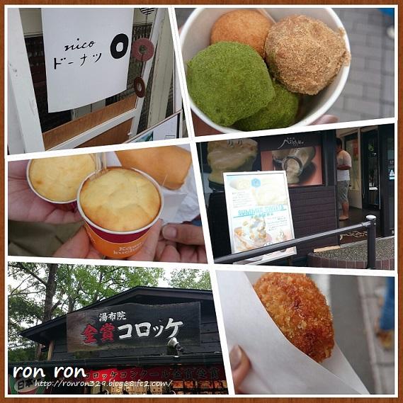 20140902photo1.jpg